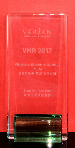 Varian 2017 Supplier of the Year Award